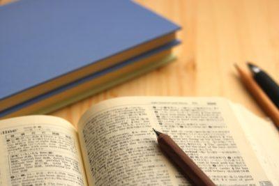 スペイン語の勉強をするための本