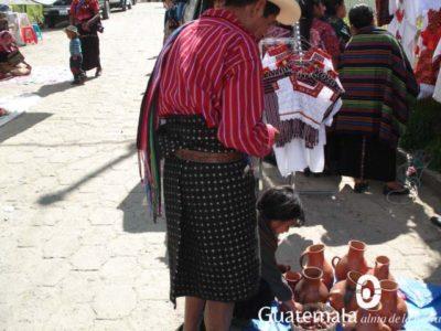 グアテマラの民族衣装