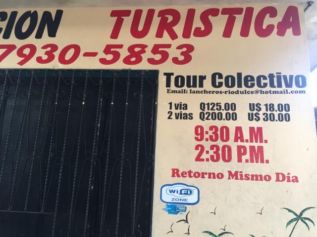 グアテマラ・イサバル 行き方や旅行時の交通手段 ランチャ