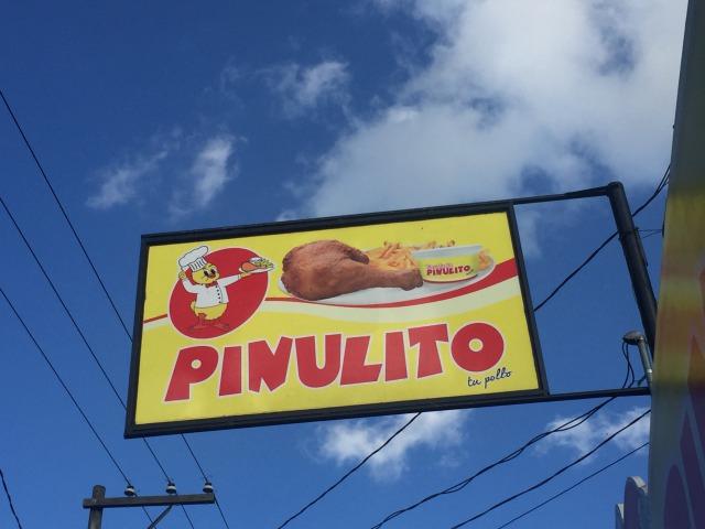 グアテマラの肉体労働者御用達、塩辛さが売りのポヨピヌリート