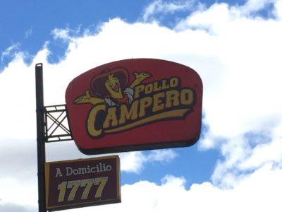 グアテマラのフライドチキンチェーン王者 ポヨ・カンペーロ
