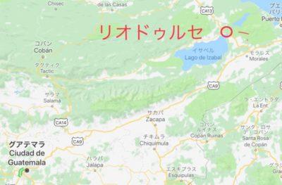 グアテマラ東部イサバル県のリオドゥルセのおすすめ観光情報