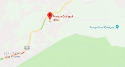 グアテマラ・キリグアのおすすめ観光情報 ~マヤ遺跡と日本人宿~