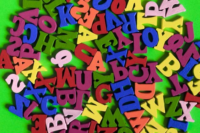 スペイン語の語彙数が増えていくイメージ