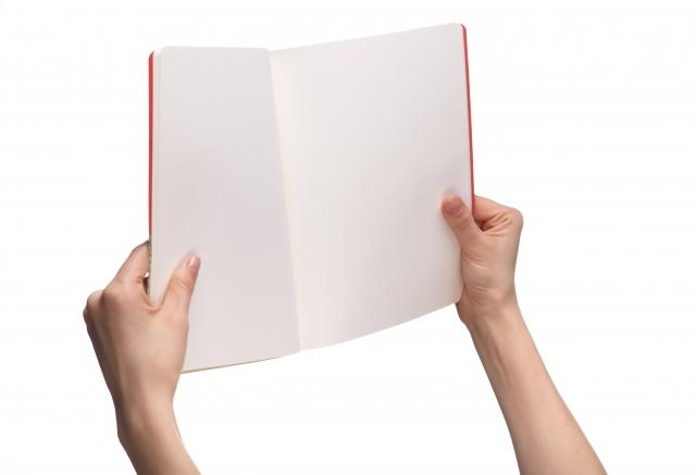 スペイン語の音読をする本