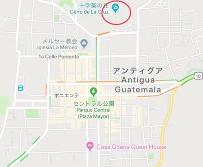 [要注意]アンティグア観光の見所4 十字架の丘