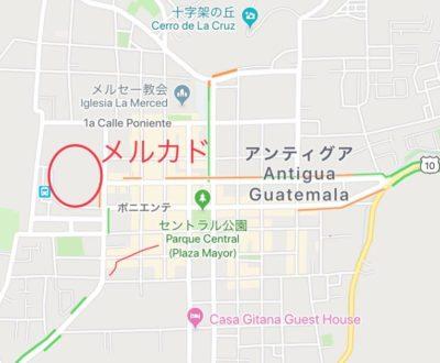 アンティグア観光の見所3 メルカド(市場)地図