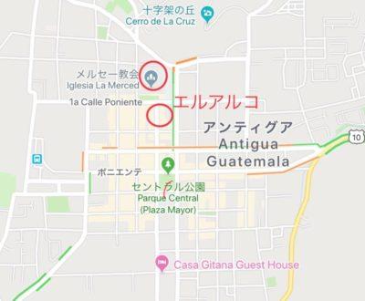 アンティグア観光の見所1 メルセー教会とエルアルコ地図
