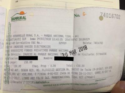 グアテマラのティカル遺跡の入場料2