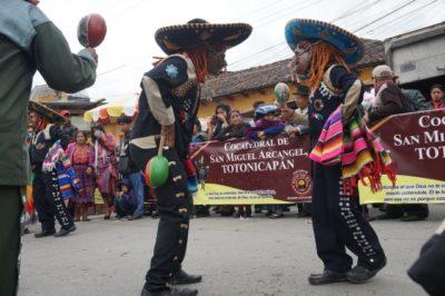 グアテマラ先住民インディヘナの伝統ダンス