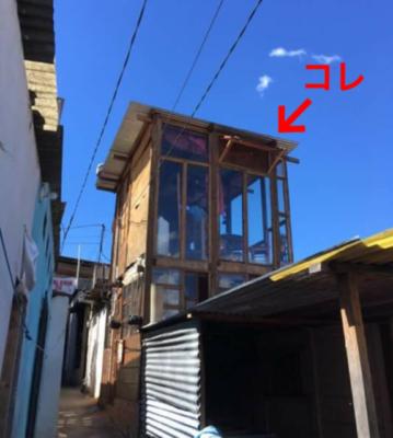 サンフアンララグナにあるカフェラスマリアスの外観