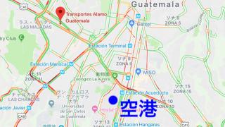 グアテマラの長距離バス会社アラモの地図