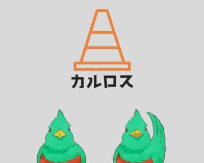 ブログ「カニクラの日」の登場鳥カルロス