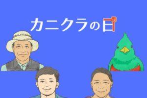 ブログキャラクターのイラストとタイトルロゴはココナラで依頼しました