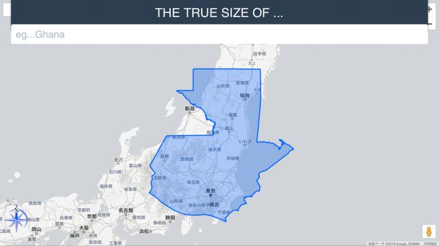 おまけ、グアテマラって日本より大きい?小さい?