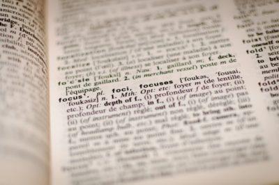 語学中級者が感じる紙辞書のメリット② 類似単語の比較機能