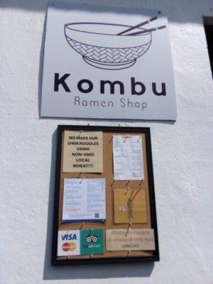 アンティグアにあるラーメン屋の看板